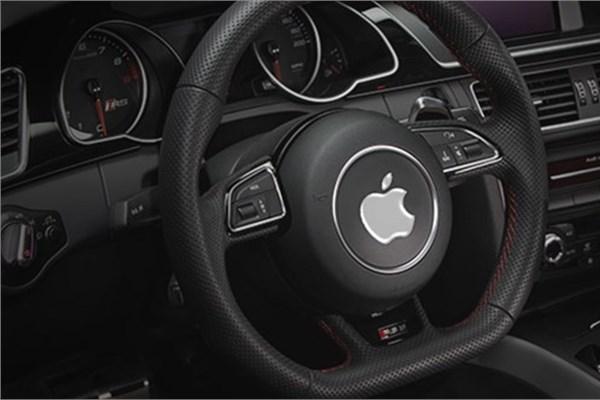 Apple o projesini durdu