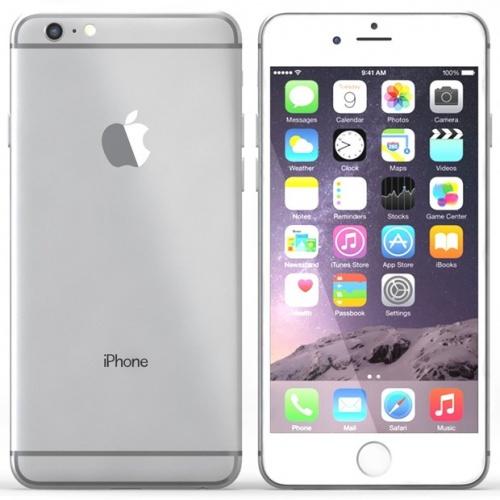 iPhone 6C'nin sır perdesi aralanıyor