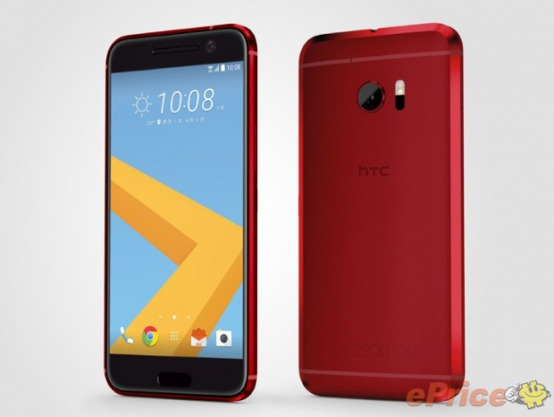 Kırmızı renkli HTC 10'u gördünüz mü?